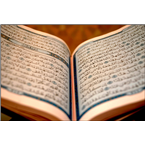 Quran Channel by islamicity.com